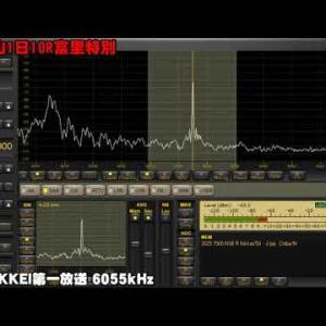 2021年2月27日 ラジオNIKKEI第一放送-中央競馬実況中継の受信
