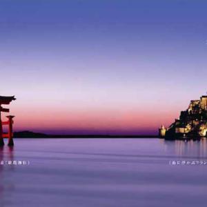 【 フランス西海岸 】#69|モンサンミッシェルと広島 -番外編-|たんちっちのどこへでも行ってみよう!!