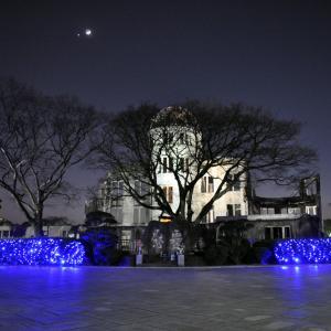 〜お正月〜|癒しの旅|たんちっちのどこへでも行ってみよう!!(広島1日目 -後編-)