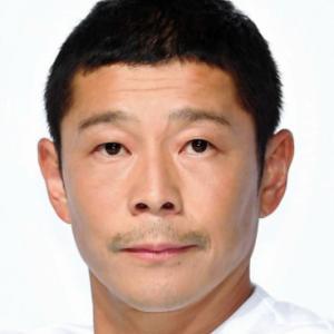 前澤友作氏、都知事選「僕は出ないです。そもそも千葉県民です」