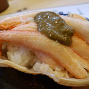 【廻転 とやま鮨 @銀座】富山の寿司を東京で味わう。本場の紅ずわい蟹や白えびが絶品です。