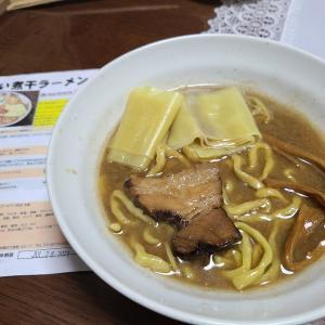 すごい煮干ラーメン凪の「すごい煮干しラーメン」をお取り寄せ!あの煮干スープが自宅で楽しめます!!