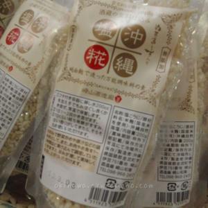 沖縄塩麹【ぬちまーす使用】