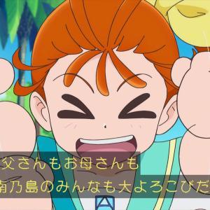 【トロピカル~ジュ!プリキュア】まなつちゃんの腕ぶんぶんかわいい!!【トロプリ】