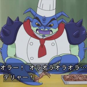 【トロピカル~ジュ!プリキュア】この人なんで悪者やってるの?【トロプリ】