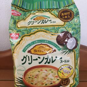 グリーンカレーヌードルとチーズタッカルビ