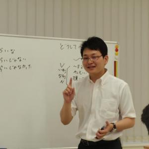〇日本語教師養成講座〇~教育実習~