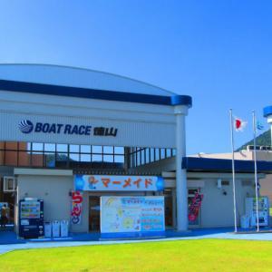 ボートレース徳山(徳山競艇場)超分析