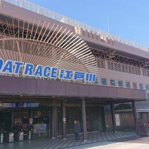ボートレース江戸川(江戸川競艇場)超分析