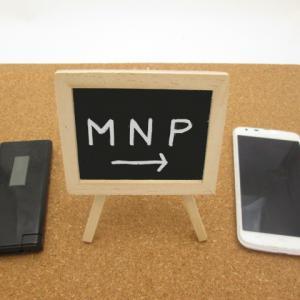 BIGLOBEモバイルの解約とMNP転出方法は?