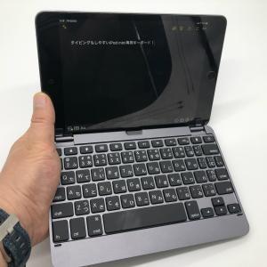 まるで純正キーボード?!iPad mini用のBrydge7.9Wireless Bluetooth Keyboardレビュー!