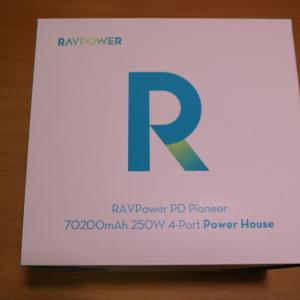 【RP-PB187】RAVPowerの70,200mAhポータブルバッテリーレビュー!