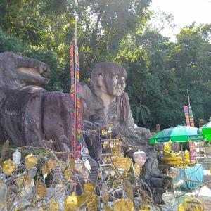 Wat Tham Phae Dam ว้ดถ้ำผาแด่ม