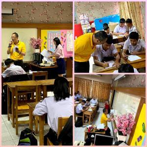 学校訪問② เพื่อเข้าชมโรงเรียน②