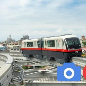 【沖縄CLIPトリップ】ゆいレール一日乗車券で延伸区間初体験