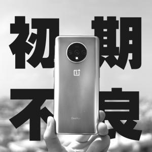 OnePlus7Tを返品した話。