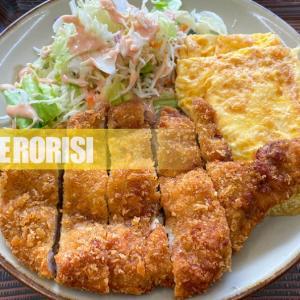 お食事処 ひまわり-とんかつ¥650(糸満市西川)