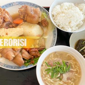 かね食堂-てびち煮付け大¥850円 うるま市与那城