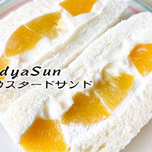 SnadyaSun(サンド屋サン)-ももカスタードサンド¥380円 那覇市繁多川