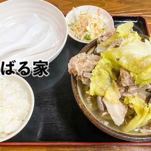 いーばる家-骨汁¥580円|糸満市照屋