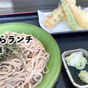 松尾庵-天ぷらランチ¥1000 那覇市樋川(のうれんプラザ)