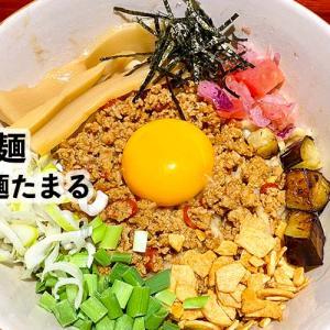 まぜ麺たまる-台湾まぜそば¥800 那覇市松尾