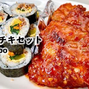 My Boo-のりチキセット¥1000|豊見城市瀬長島ウミカジテラス