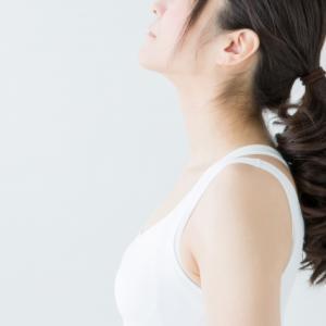 【大阪梅田】バストアップケアが格安でできる人気のエステサロンランキング!ベスト3に輝いたお店を発表!