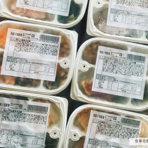 まごころケア食(シルバーライフ)のお弁当実食レポート【口コミ・評判】