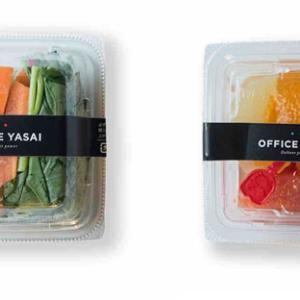 オフィスで野菜(OFFICE DE YASAI)をリサーチ!TBS「わたし、定時で帰ります」にも登場!