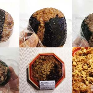 酵素玄米って普通の玄米と違うの?その効果は?【結わえるの寝かせ玄米4種類を食べ比べ】