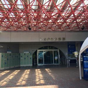 【2019年最新】しながわ水族館割引13選!入園料100円引きクーポン