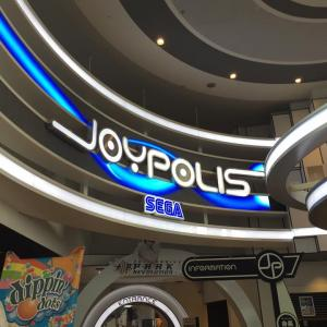 【2019年最新】東京ジョイポリス割引13選!最安値入場料1400引きクーポン