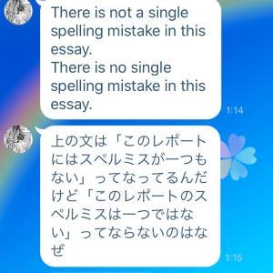 真夜中のLINE(( _ _ ))..zzzZZ