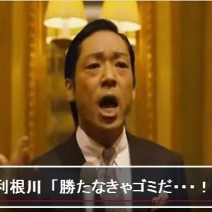 【貧乏】加藤紗里「稼げない男はクズ!」ネット民、図星で大激怒wwww