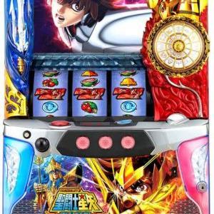 今なら聖闘士星矢のスロットが値段100万円以下で買える!?