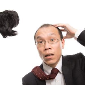 アデランスで増毛体験したら「今日契約したら割引します!」という胡散臭い勧誘を受けたときの話