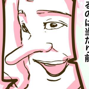 絵師を救う老婆まとめ(8)