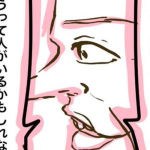 絵師を救う老婆まとめ(9)