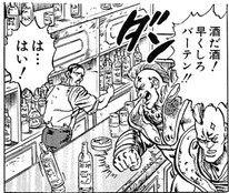 【総帥の雑談】遂にキタ!盾キタ!これで勝つる!