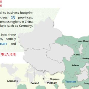 (00257)中国光大国際 減配なし16年 配当7.0%