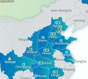 (00855)中国水務集団 減配なし12年 配当4.9%