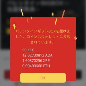 CROSS exchange 2月21日 改めて感じること(2019年のヒット作!)