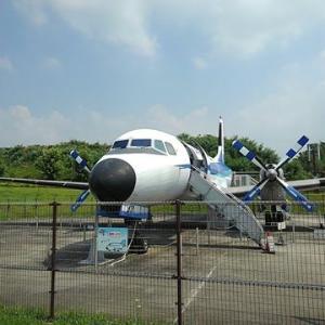 [香川]無料の飛行機公園「さぬきこどもの国」アクセスや施設まとめ