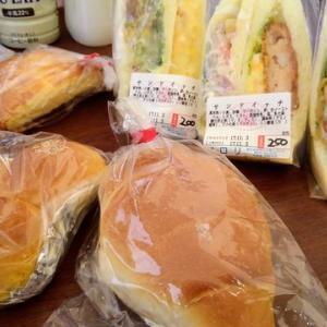 [高知]のいち動物園周辺行くなら「ペロリ」のパンがコスパ抜群