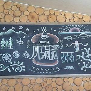 [香川]詫間の「カフェ ルポ」はクリームパンが買えるオシャレカフェ