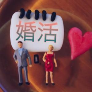 婚活で年収700万は高望み?婚活で考えるべきこととは