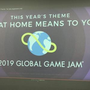 Global Game Jam 2019(通称:GGJ)に参加してきました。
