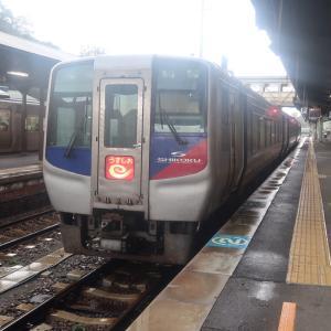 特急うずしお16号・いしづち15号乗り継ぎ乗車記(自由に四国鉄道の旅 徳島→松山)