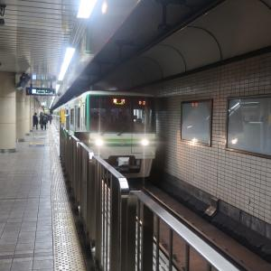 【北仙台駅乗り換え】JR仙山線と仙台市営地下鉄南北線乗車記